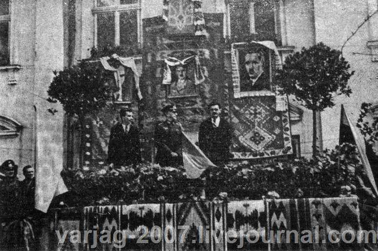 Провозглашение Украины под сенью Бандеры, Гитлера и Коновальца