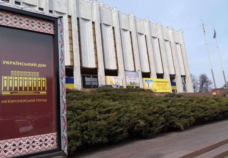 """Украинский дом"". Фасад."