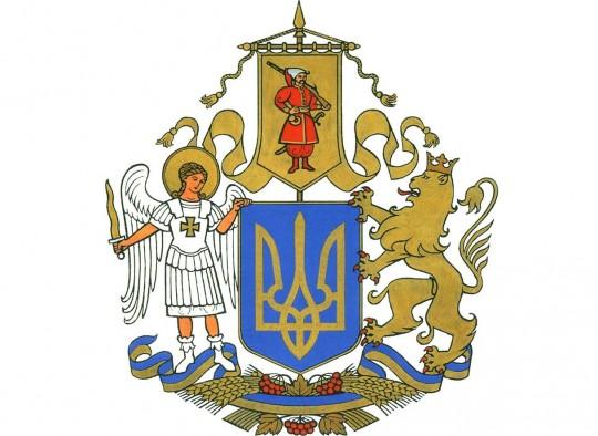 А ведь высмеянный всеми, кому не лень, новый государственный символ Украины, по сути, верен