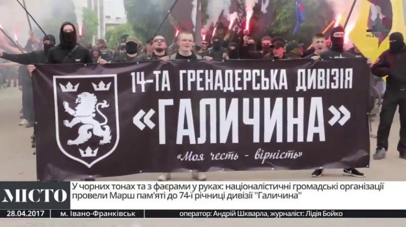 Ивано-Франковский фекальный марш 2017 года