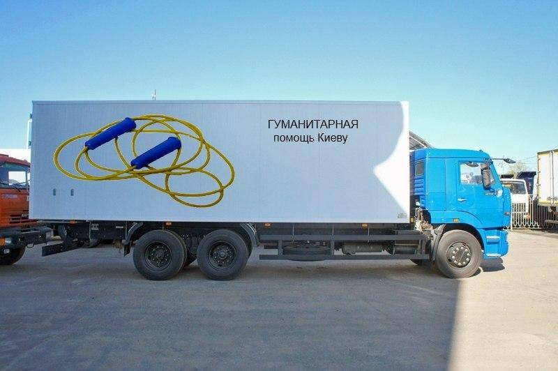 скакалки для Киева