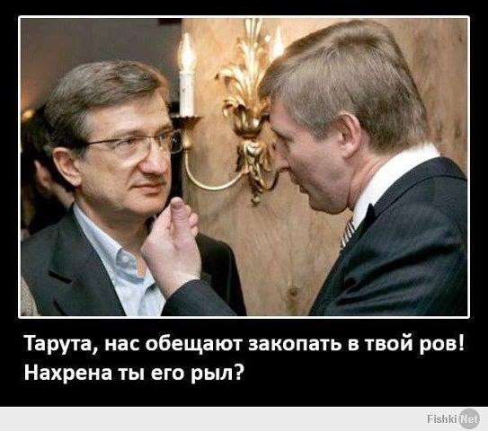 Тарута_Ахметов_ров