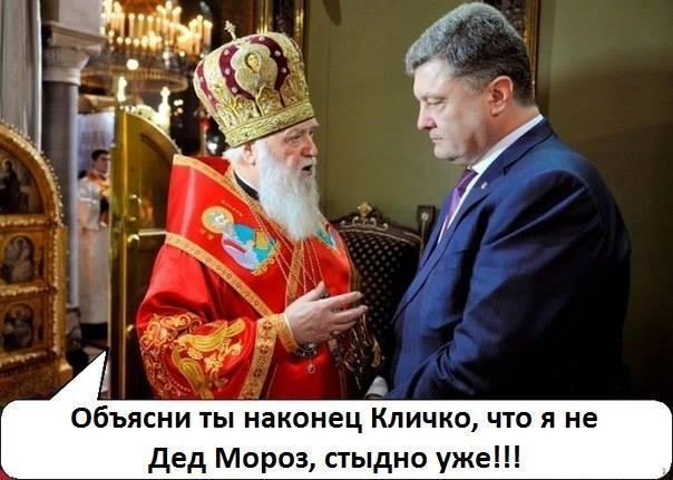 Мінімальна зарплата українців збільшиться з нового року на 523 грн - Цензор.НЕТ 3266