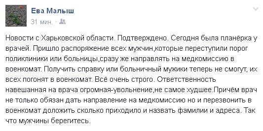 Ева_Малыш.