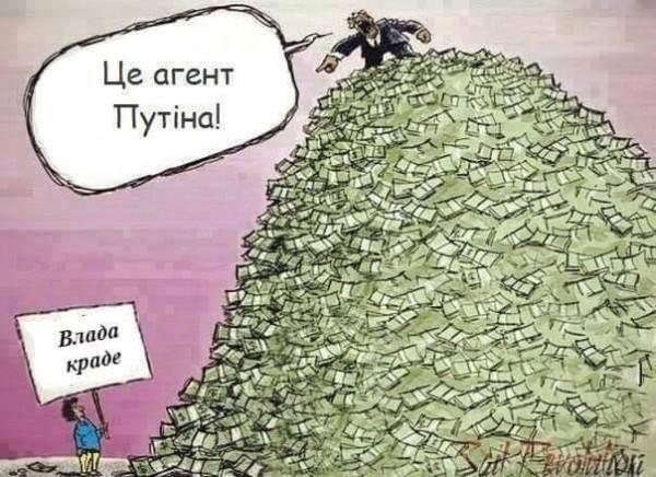 агент Путина