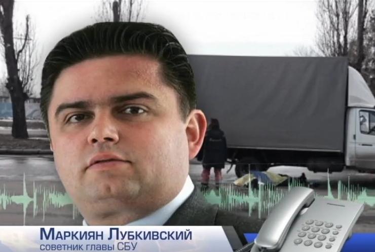 podrobnosti_ua