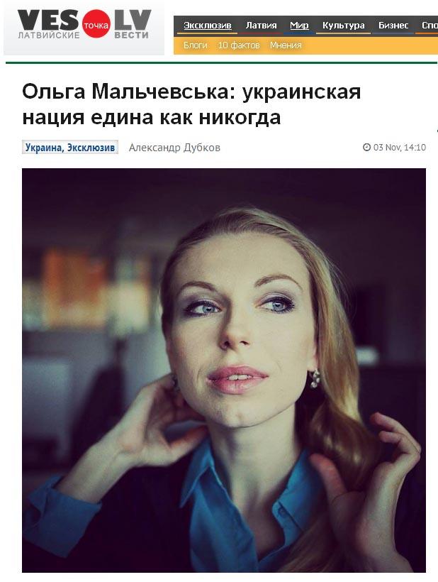 ves_lv.jpg