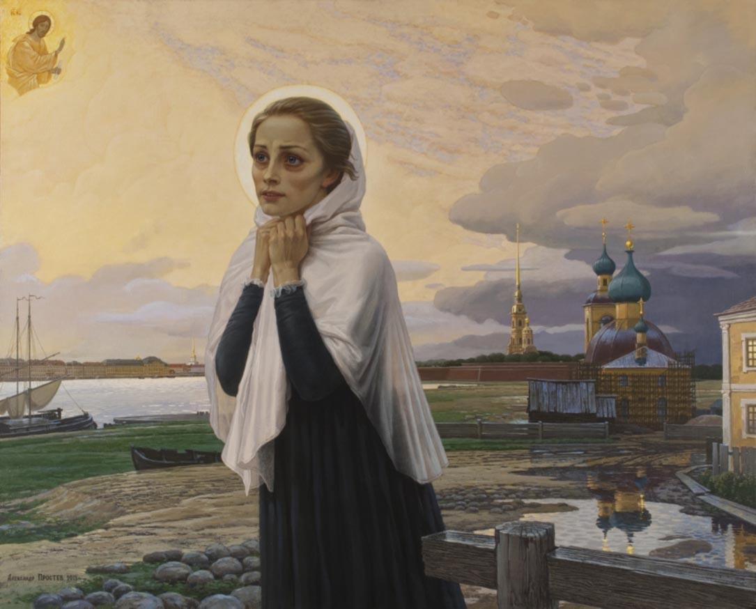 Моли Бога о Киеве, Ксения Петербургская