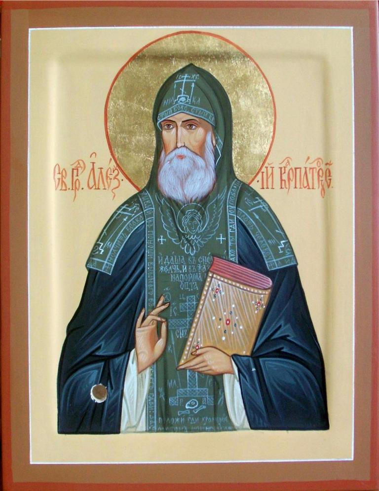 sv.Alexey_karpatorusskiy.JPG