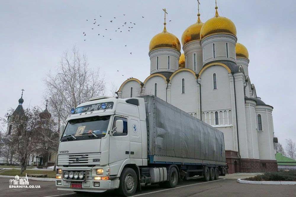 УПЦ МП помощь Новороссии
