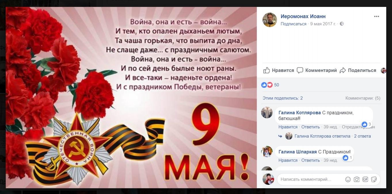 Мари я - Иваново, Ивановская обл., Россия, 28 лет 97