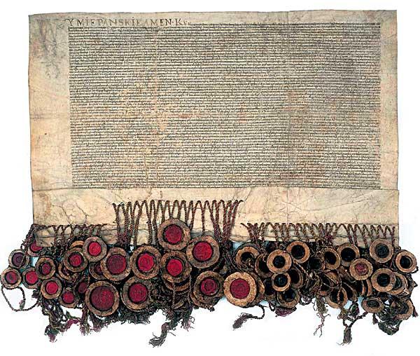1569_Акт Люблинской унии.jpg