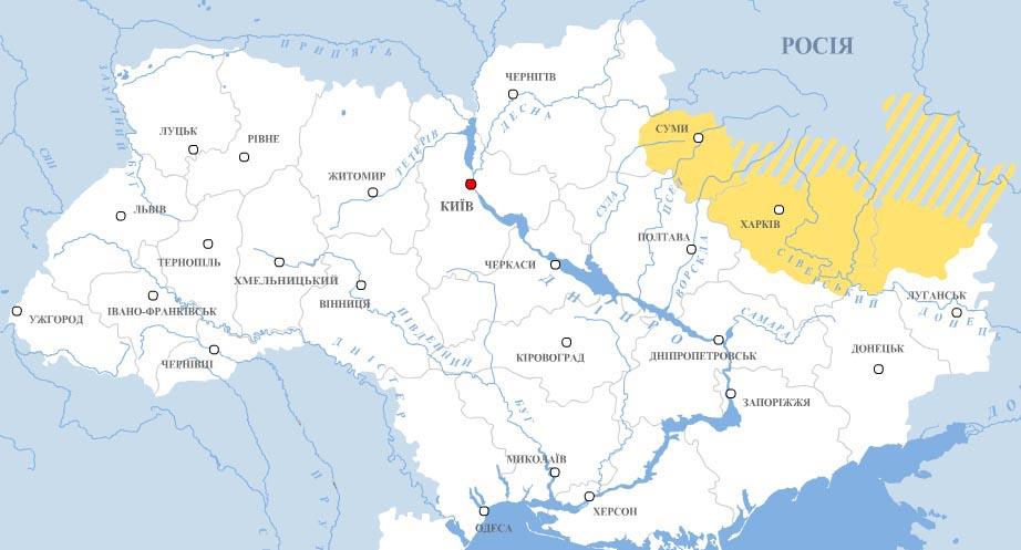 Слободской край.jpg