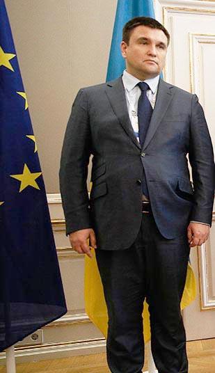 костюм_1.jpg