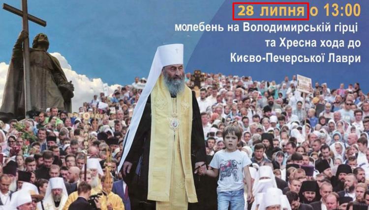 Одесса_Томос.jpg