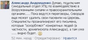 Андрущенко.jpg
