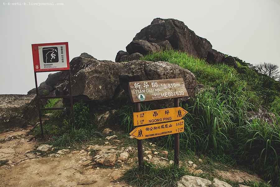 HongKong_Big_Buddha (20).jpg