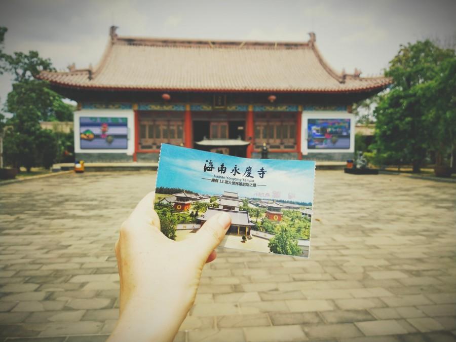 Yongqing Temple (2).jpg