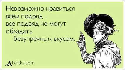 108425609_Nravitsya