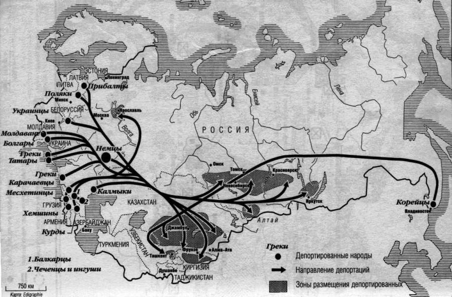 карта_депортированные народы