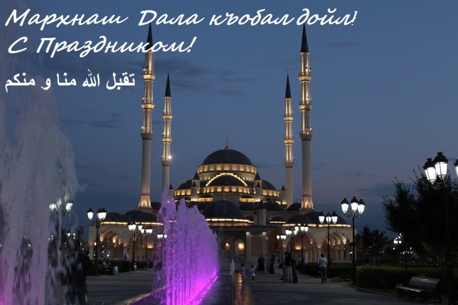 Ramadan-IMG_3674-chechnya-01
