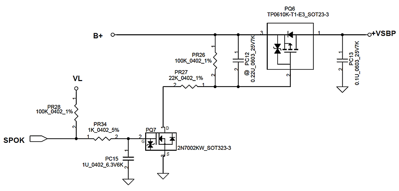 Схема ноутбука acer e1