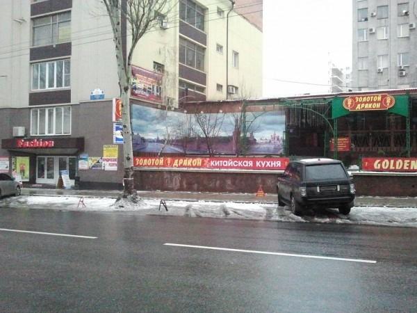 Московская китайская кухня