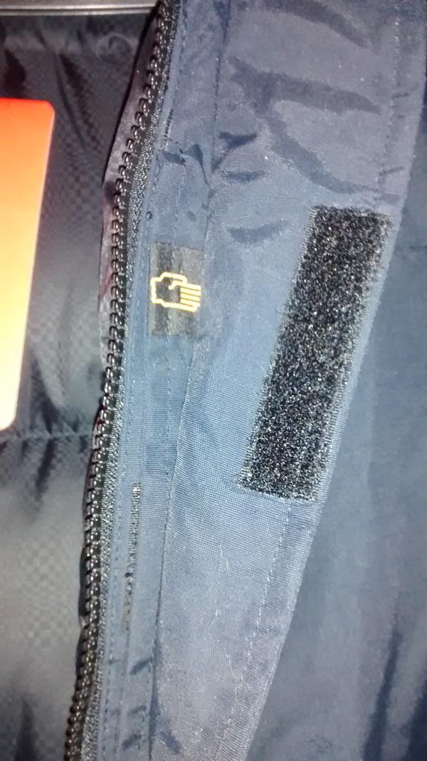 Нагрудный карман 1