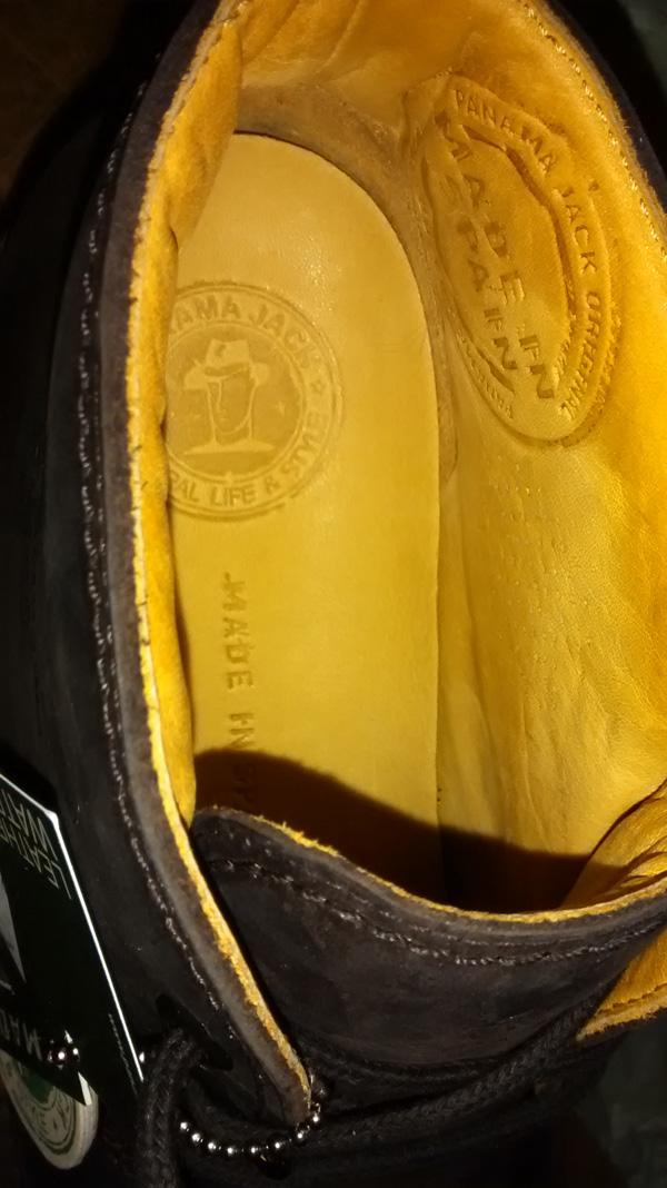 Желтая подкладка 1