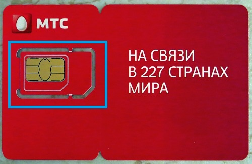 sim-card-mts