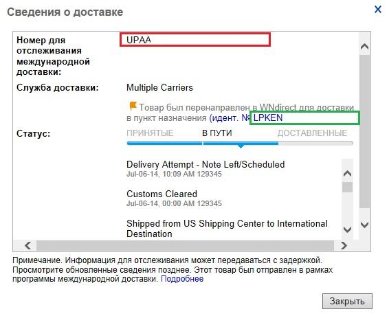 Аукцион ebay описание он-лайн магазина наверное, уже все слышали о международном интернет-аукционе ebay