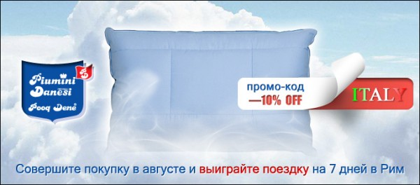 bnr78_680x300_heaven_and_supersticker_vers