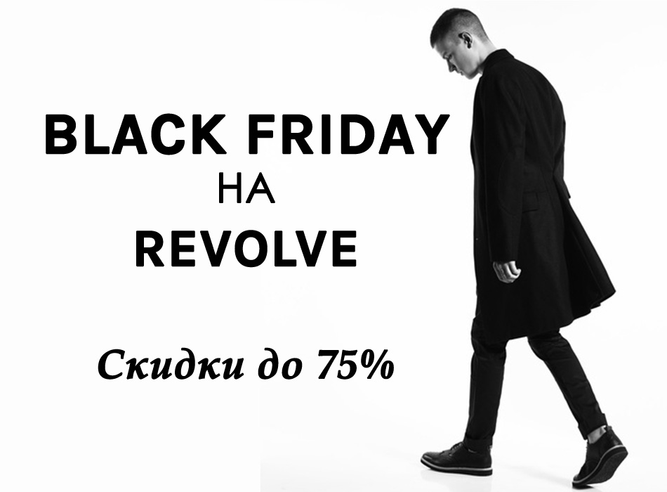black_friday_2014