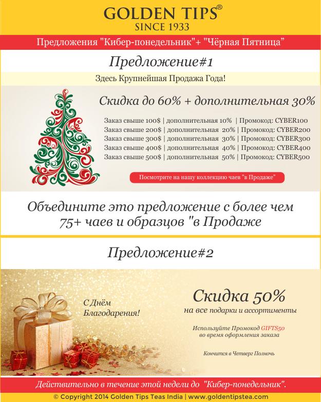 cybermonda_rusmailer