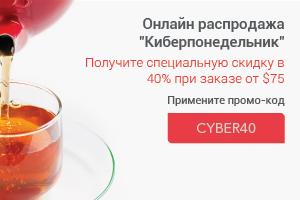 Cyber-Monday-Sale-Titanium
