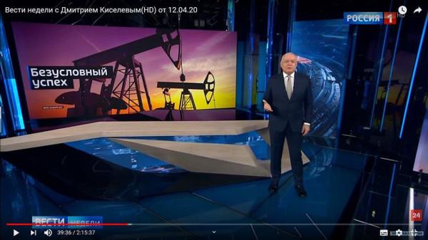 Надо спасать нефтянку! По русски - ВСЕМ МИРОМ !