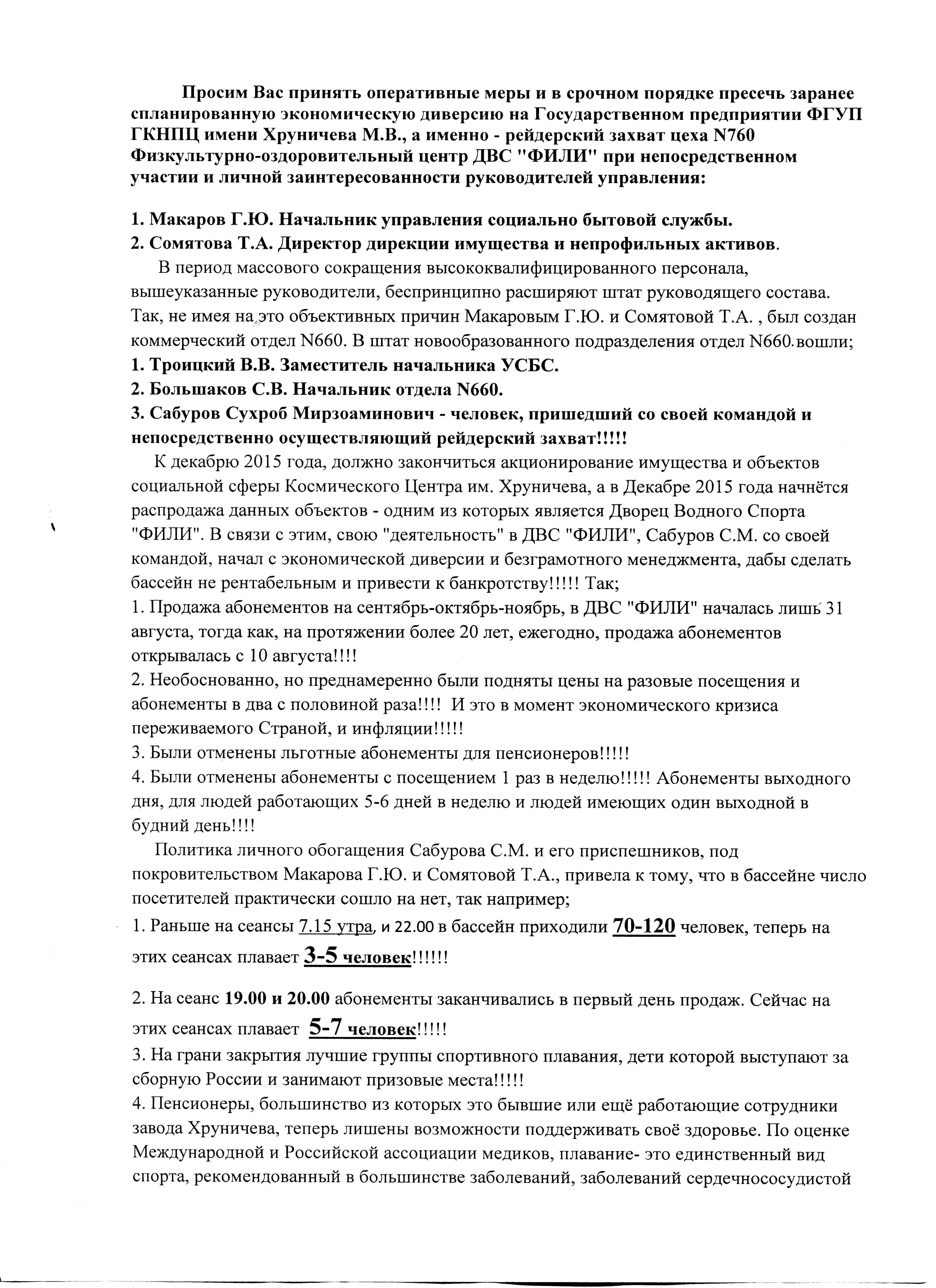 http://ic.pics.livejournal.com/t_kasatkina/51460547/18877/18877_original.jpg