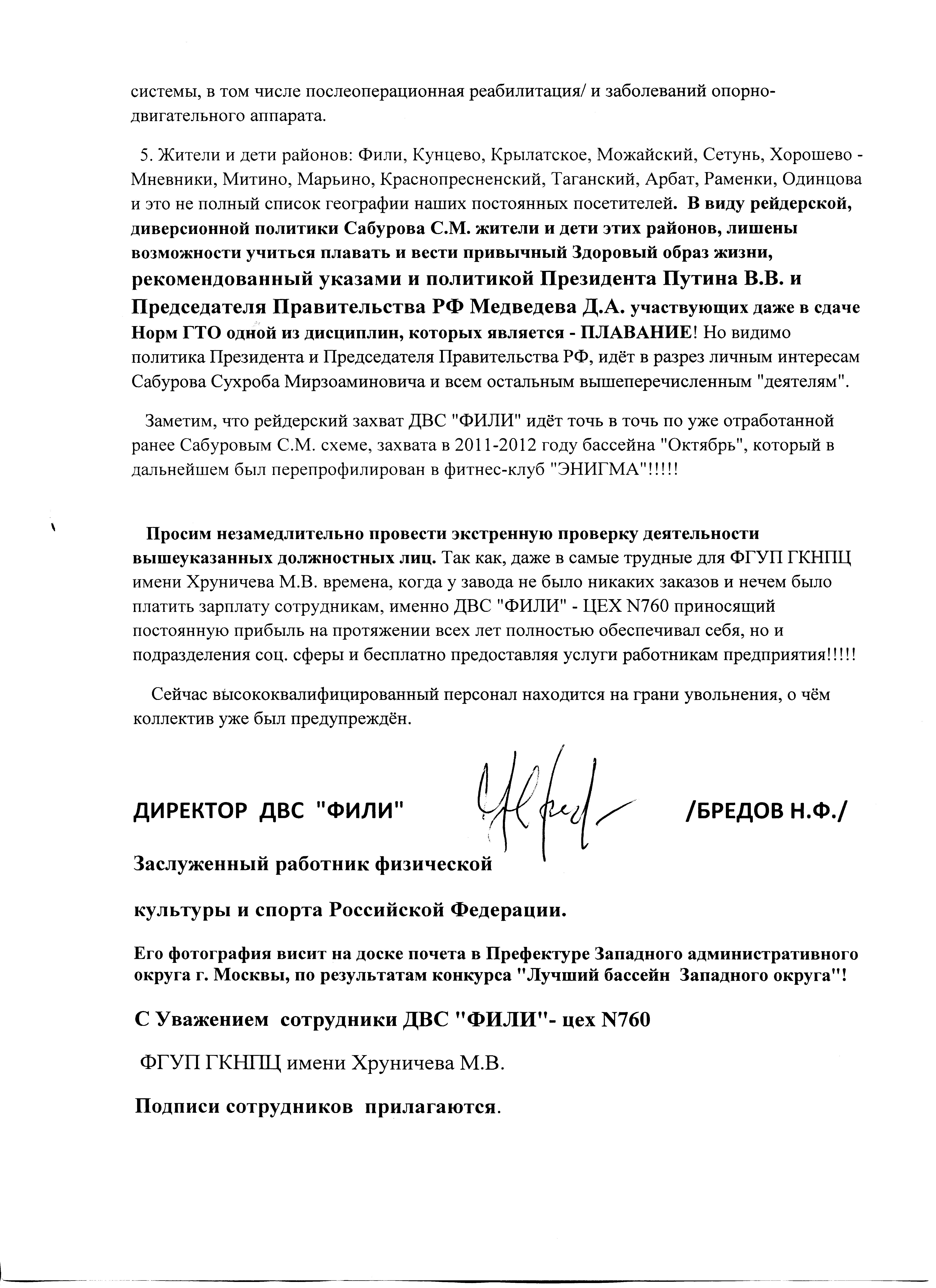 http://ic.pics.livejournal.com/t_kasatkina/51460547/19145/19145_original.jpg