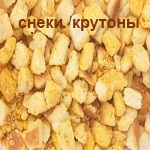 article-new_ehow_images_a07_re_64_make-plain-croutons-800x800 - копия