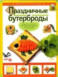 книга П Б