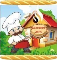 пекарь-доход.jpg