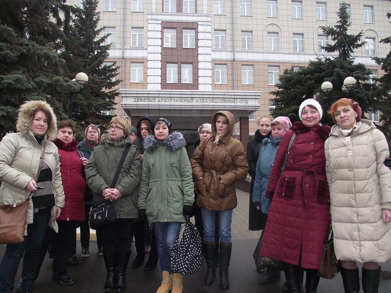 Жители Трёхгорки у 9 арбитражного суда - 7 марта 2017
