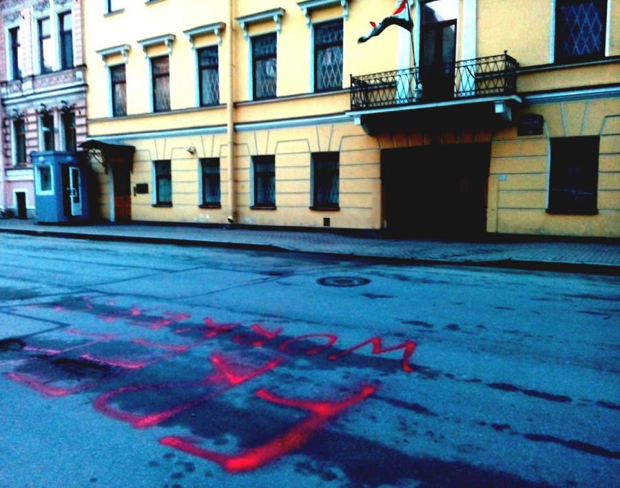 Ленинград  17 марта - у индийского посольства