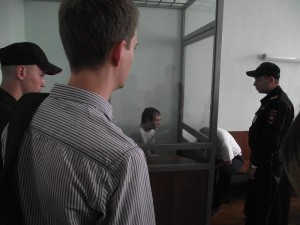 Trial of anarchist Ilya Romanov