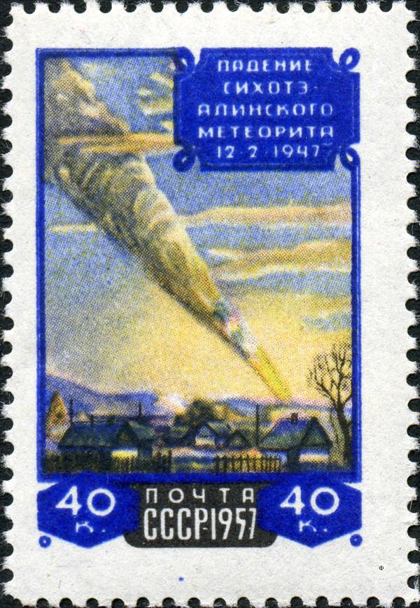 Sikhote-Alin_stamp_1957