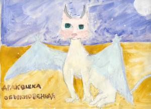 white-dracat.jpg