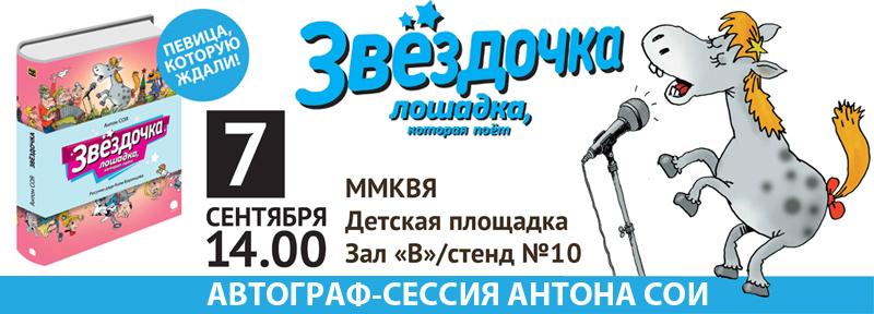 33yykbzi