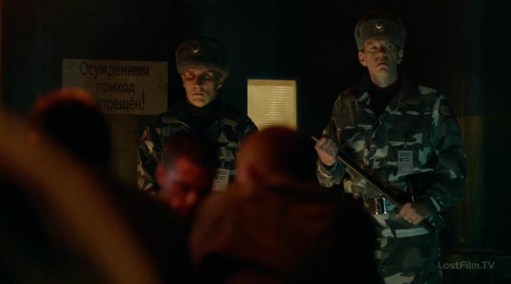 Arrow.S02E06.rus.LostFilm.TV.avi_001450033