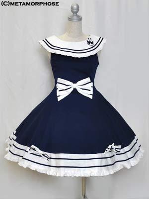 SailorJSK-blue_0