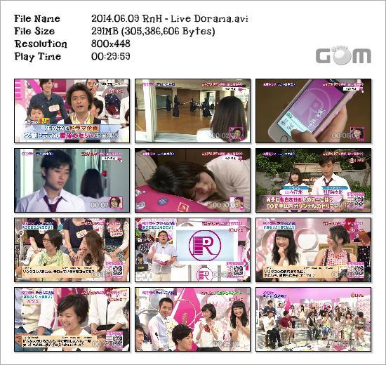 2014.06.09 RnH - Live Dorama_Snapshot